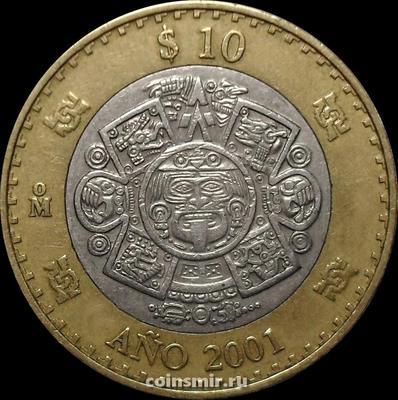 10 песо 2001 Мексика. VF