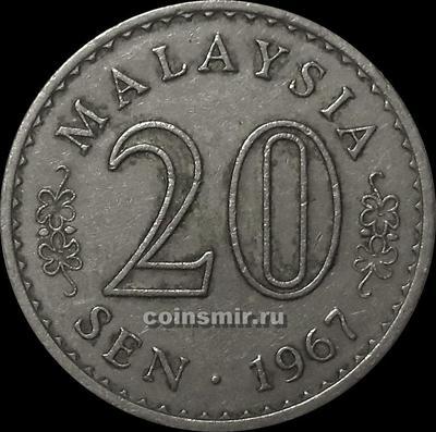 20 сен 1967 Малайзия.