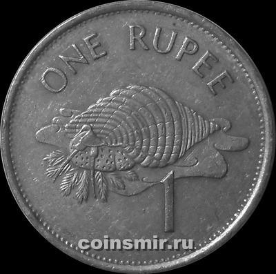 1 рупия 1997 Сейшельские острова. (в наличии 1995 год)