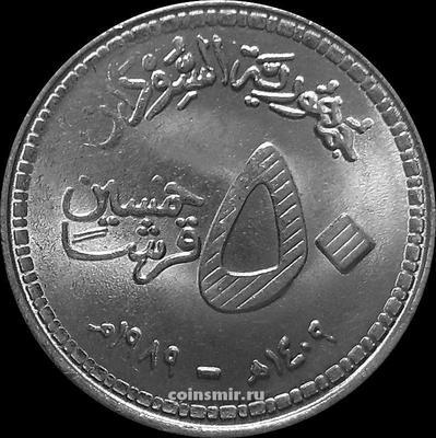 50 гирш 1989 Судан.