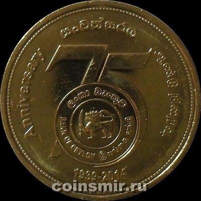 5 рупий 2014 Шри Ланка. 75 лет банку Цейлона.
