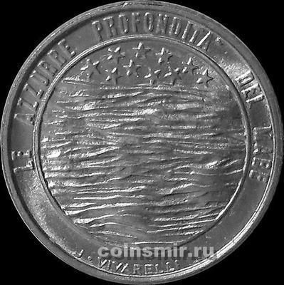 2 лиры 1977 Сан-Марино.