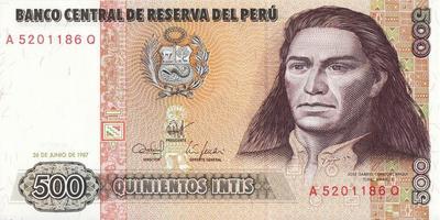 500 инти 1987 Перу.
