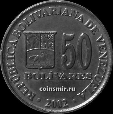 50 боливаров 2002 Венесуэла.
