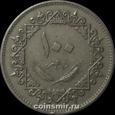 100 дирхам 1975 Ливия.
