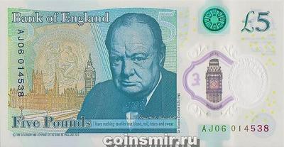5 фунтов 2016 Великобритания. Уинстон Черчилль.