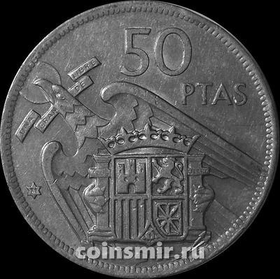 50 песет 1957 (71) Испания.