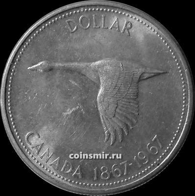 1 доллар 1967 Канада. 100-летие Конфедерации.