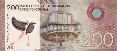 200 кордоб 2015 Никарагуа.