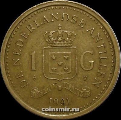 1 гульден 1991 Нидерландские Антильские острова.