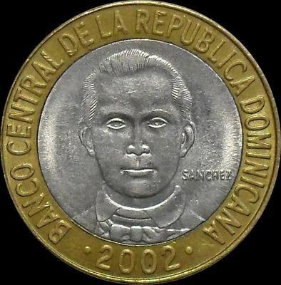 5 песо 2002 Доминиканская республика.