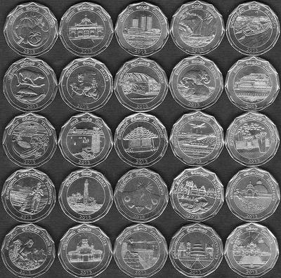 Набор из 25 монет 2013 Шри Ланка. Административные округа.