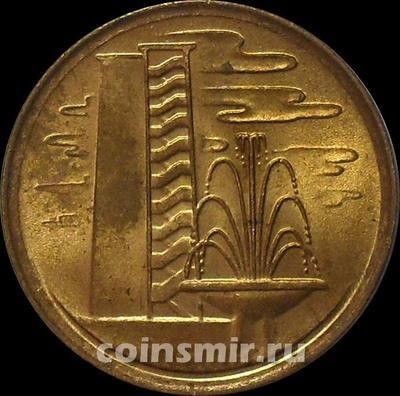1 цент 1980 Сингапур. (в наличии 1981 год)