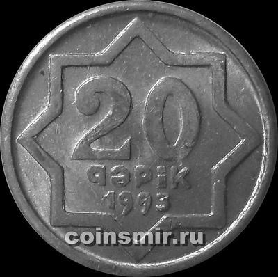20 гяпиков 1993 Азербайджан.