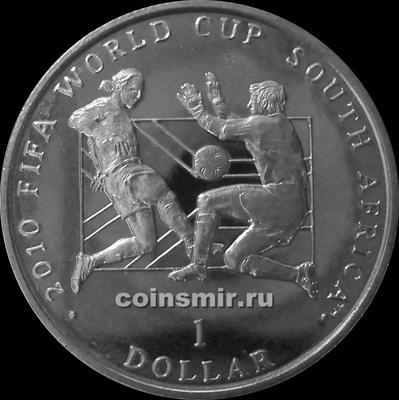 1 доллар 2010 Сьерра-Леоне. Чемпионат мира по футболу 2010. Южная Африка.