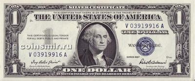 1 доллар 1957 США.