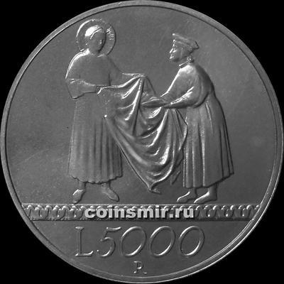 5000 лир 1999 Италия. Святой Франциск.