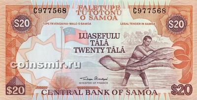 20 тал 2002 Самоа. (защитная полоса внутри)
