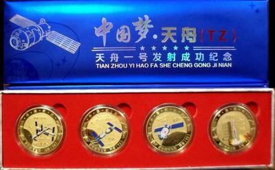 Набор из 4 жетонов 2017 Китай. Освоение Космоса.