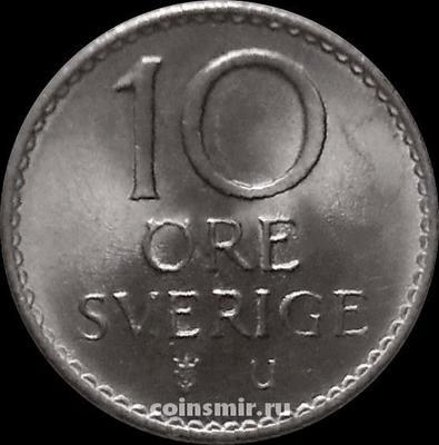 10 эре 1970 U Швеция.
