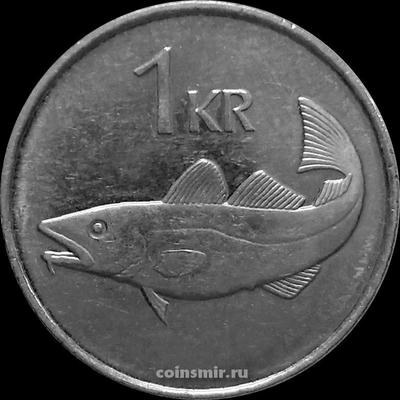 1 крона 2005 Исландия. Треска.
