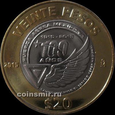 20 песо 2015 Мексика. 100 лет ВВС Мексики.