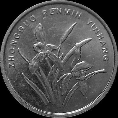 1 цзяо 2005 Китай.