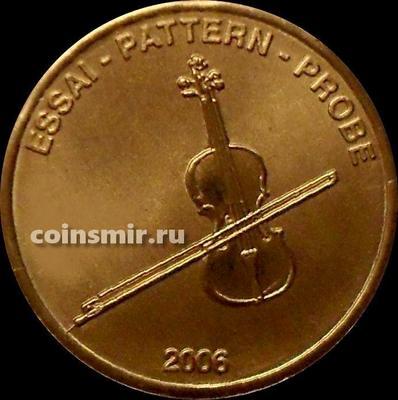 20 евроцентов 2006 Словения. Европроба. Xeros-ceros. Скрипка.