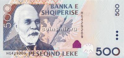500 лек 2007 Албания. (в наличии 2015 год)