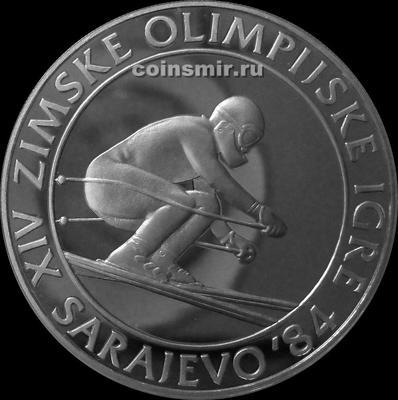 500 динар 1982 Югославия. Олимпиада в Сараево 1984. Горные лыжи.