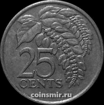 25 центов 2000 Тринидад и Тобаго.