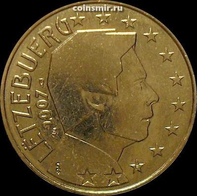50 евроцентов 2007 Люксембург. Великий герцог Люксембурга Анри.