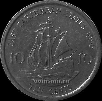10 центов 1986 Восточные Карибы.