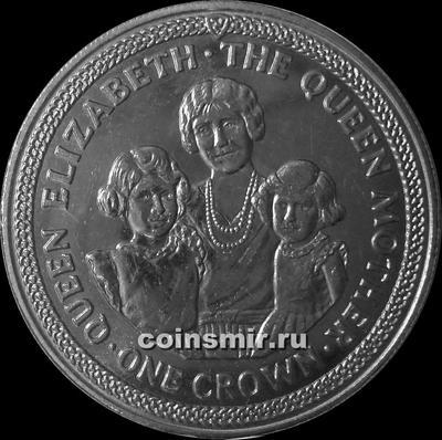 1 крона 1985 остров Мэн. 85 лет Королеве-Матери. (3)