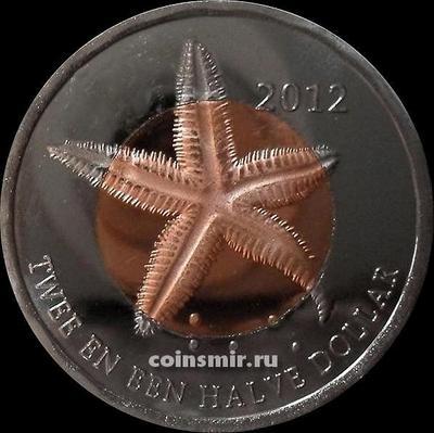 2 1/2 доллара 2012 остров Саба. Морская звезда.