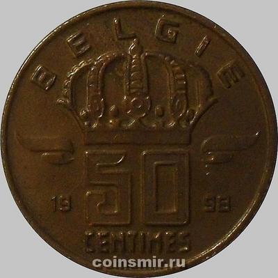 50 сантимов 1998 Бельгия. BELGIE.