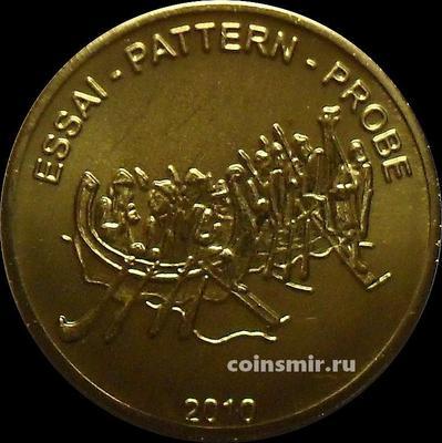 10 евроцентов 2010 Эстония. Европроба. Xeros-ceros.