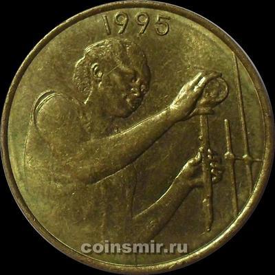 25 франков 1995  КФА BCEAO (Западная Африка). ФАО. (в наличии 1999 год)