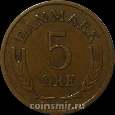 5 эре 1965 Дания.