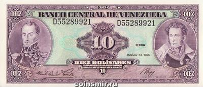 10 боливаров 1986 Венесуэла.