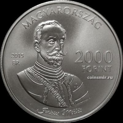 2000 форинтов 2015 Венгрия. Замок Кёсег.