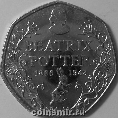 50 пенсов 2016 Великобритания. Беатрикс Поттер.