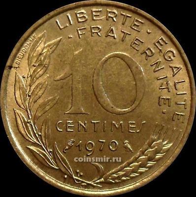 10 сантимов 1970 Франция.