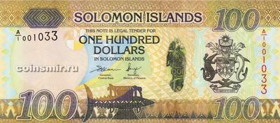 100 долларов 2015 Соломоновы острова.