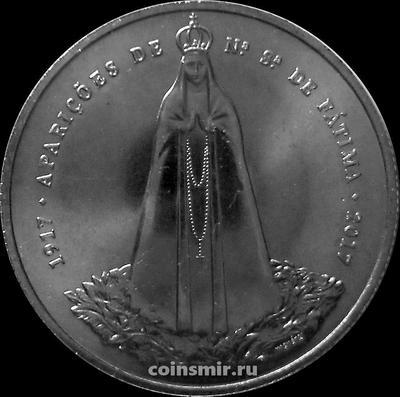2,5 евро 2017 Португалия. 100 лет явления Девы Марии в Фатиме.