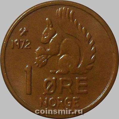 1 эре 1972 Норвегия. Белка.