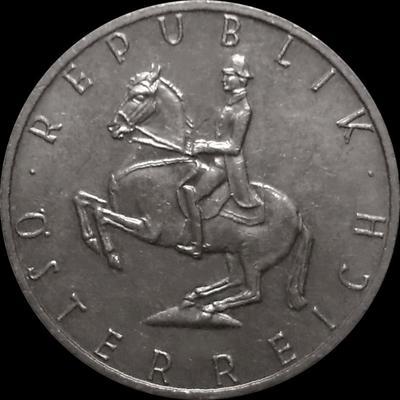 5 шиллингов 1995 Австрия. Всадник.