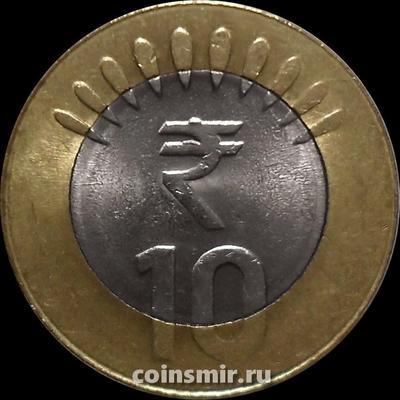 10 рупий 2014 Индия. Плохо читается год.