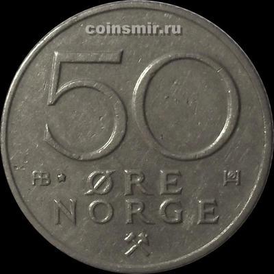 50 эре 1980 Норвегия.