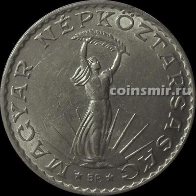 10 форинтов 1972 Венгрия.